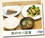 photo84.jpg